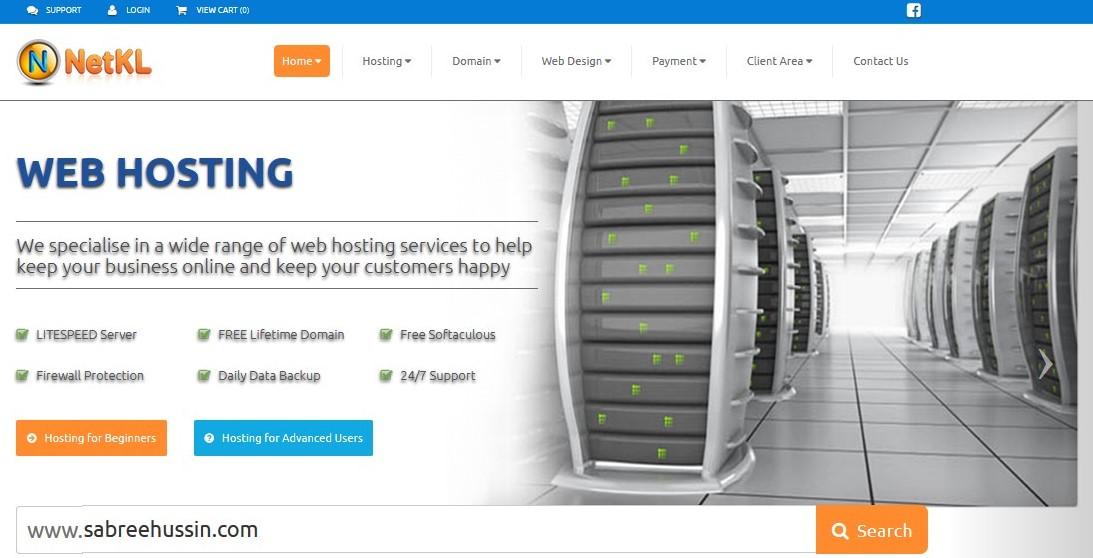 syarikat-domain-hosting-terbaik