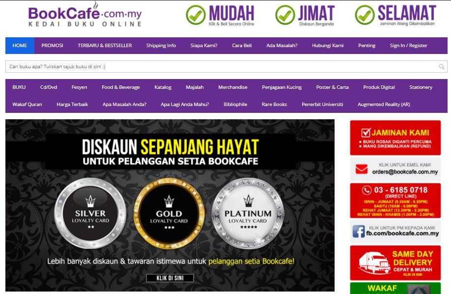 buat-duit-dengan-bookcafe-affiliate-program