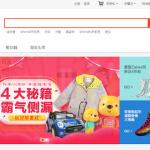 Bagaimana cara beli borong barang dari China secara online?